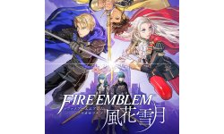 Fire Emblem Three Houses collector 09 08 03 2019