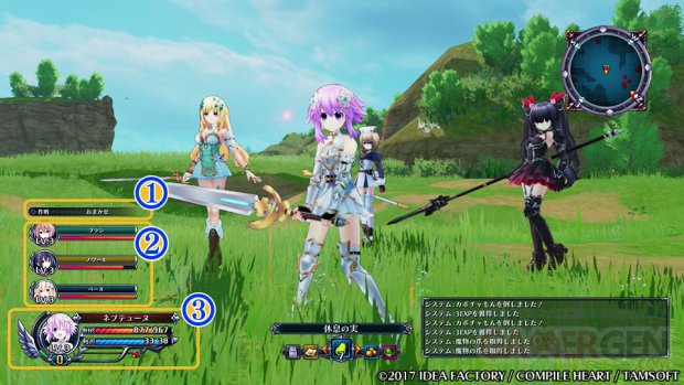 Four Goddesses Online Cyber Dimension Neptune 01 25 11 2016