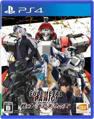 Full Metal Panic Fight Who Dares Wins jaquette PS4 22 01 2018
