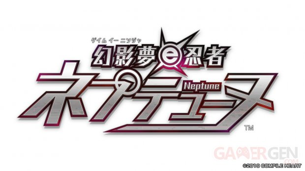Game e Ninja Neptunia logo 30 03 2019
