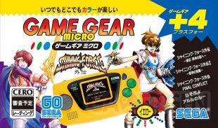 Game Gear Micro images Big Show (10)