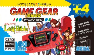 Game Gear Micro images Big Show (1)