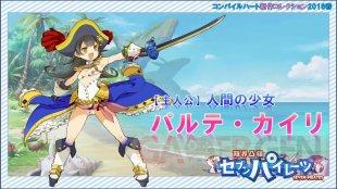 Genkai Tokki Seven Pirates personnages 1