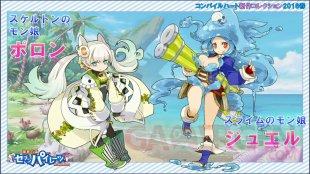 Genkai Tokki Seven Pirates personnages 4