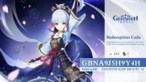 Genshin Impact 19 09 07 2021
