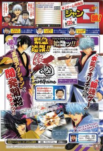 Gintama 13 07 2017 scan