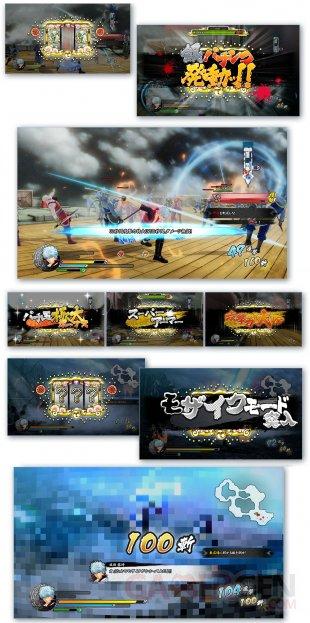 Gintama Rumble 02 25 11 2017