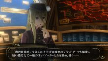 God Eater 2 screenshot 20102013 017