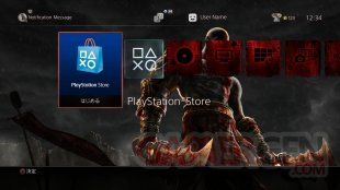 God of War III Remastered theme ps4 (1)