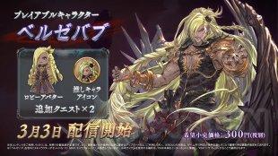 Granblue Fantasy Versus 01 20 02 2020