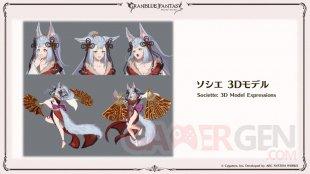 Granblue Fantasy Versus 02 13 12 2020