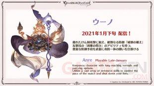 Granblue Fantasy Versus 03 13 12 2020