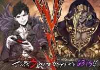 Granblue Fantasy Versus 05 04 02 2020