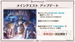 Granblue Fantasy Versus 05 08 08 2020