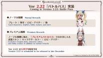 Granblue Fantasy Versus 07 13 12 2020