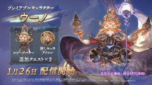 Granblue Fantasy Versus 16 22 01 2021