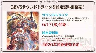 Granblue Fantasy Versus OST artbook 08 03 2020