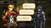 Grand Kingdom 17 01 2016 screenshot (5)