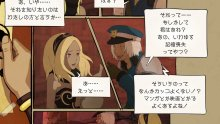Gravity Rush Remaster HD  (16)