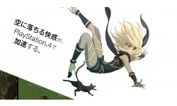 Gravity Rush Remaster HD 1