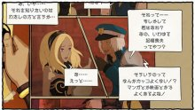 Gravity Rush Remastered  (7)
