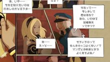 Gravity Rush Remastered scan 004