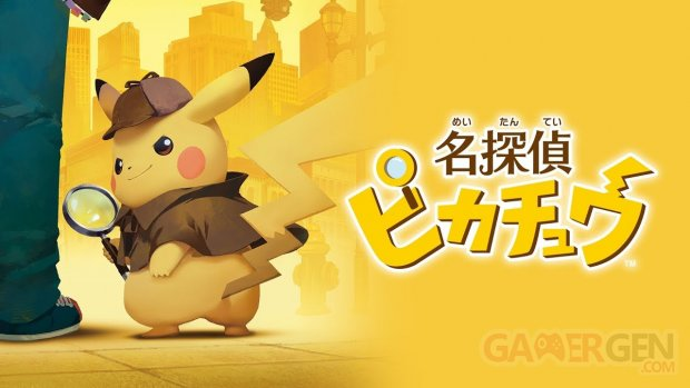 Great Detective Pikachu Episode 2