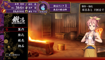 Great Edo Blacksmith 31 07 2014 screenshot 4