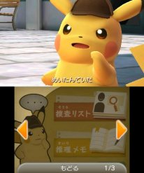 Great Pikachu Detective 26 01 2016 screenshot 1