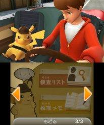 Great Pikachu Detective 26 01 2016 screenshot 3