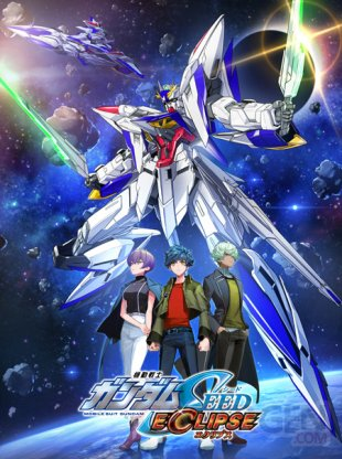 Gundam SEED ECLIPSE key art 28 05 2021
