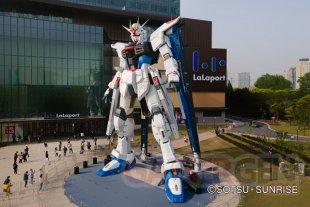 Gundam SEED Freedom Chine 28 05 2021