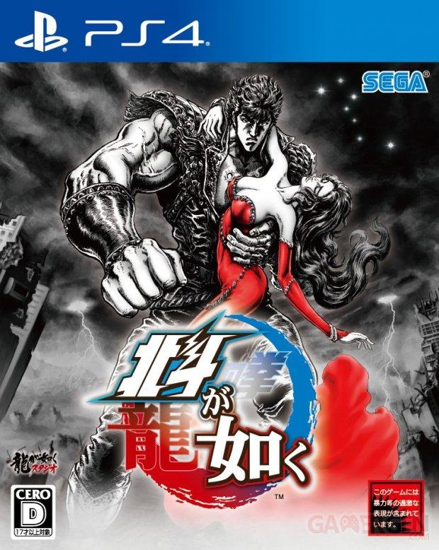 Hokuto ga Gotoku Jaquette Cover PS4 JP Japon