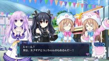Hyperdimension Neptunia Victory II - images 28