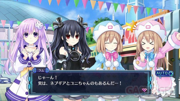 Hyperdimension Neptunia Victory II   images 28