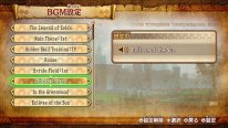 Hyrule Warriors patch 1.2.0 6