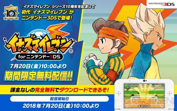 Inazuma Eleven 3DS gratuit 14 07 2018