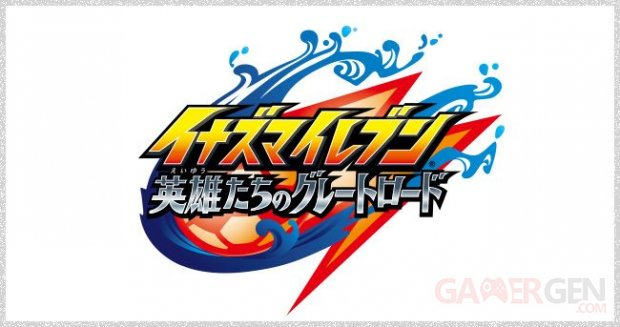 Inazuma Eleven Great Road logo 01 04 2020