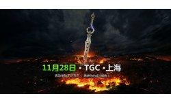 Infinity Blade Saga confirmé en Chine sur Xbox One, une