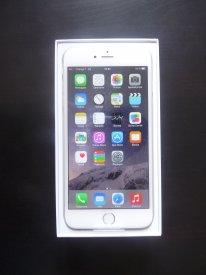 iphone 6 plus deballage unboxing shynix pour gamergen  (8)