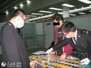 iPhone insolite chinois 94 smatphones (5)