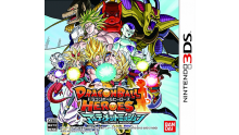 Jaquette 3DS Dragon Ball Heroes Ultimate Mission