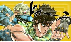 JoJo's Bizarre Adventure Eyes of Heaven 16.01.2015  (2)