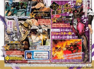JoJo's Bizarre Adventure Eyes of Heaven (2)