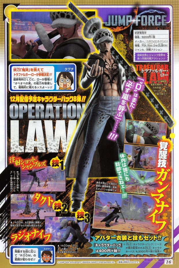 Jump Force scan 08 11 2019