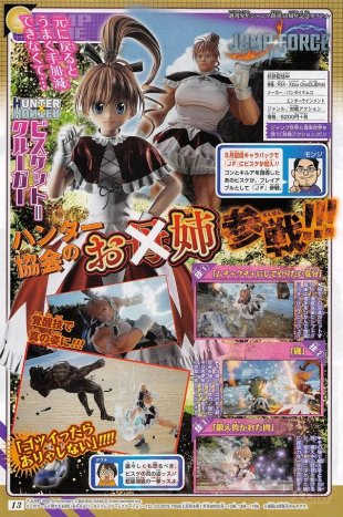 Jump Force scan 16 05 2019