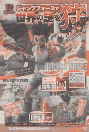 Jump Force scan 17 08 2018