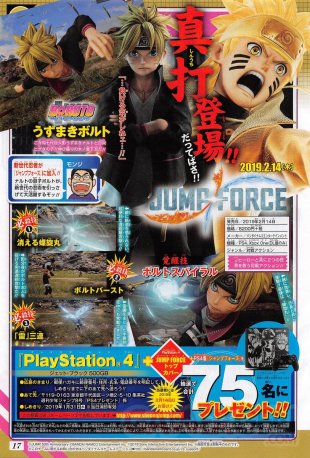 Jump Force scan 18 01 2019