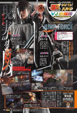 Jump Force scan 18 07 2018