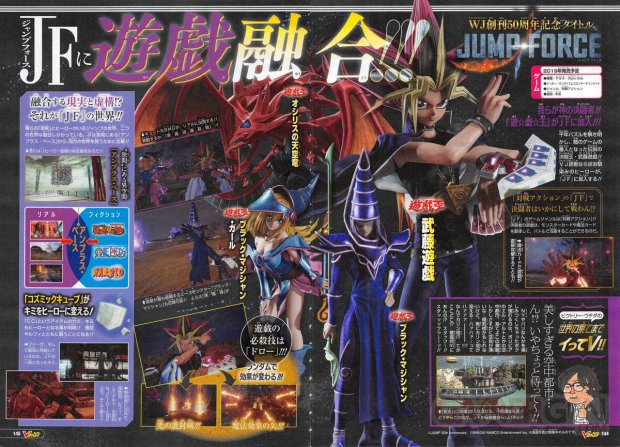 Jump Force scan 19 09 2018